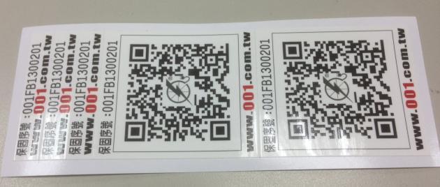 QR CODE貼紙 1
