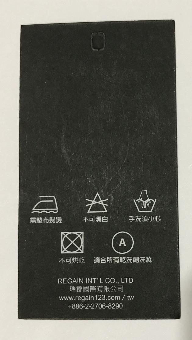 衣服吊牌 8